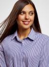 Рубашка свободного силуэта с асимметричным низом oodji #SECTION_NAME# (фиолетовый), 13K11002/45387/1075S - вид 4