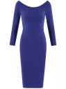 Платье облегающее с вырезом-лодочкой oodji #SECTION_NAME# (синий), 14017001-6B/47420/7500N