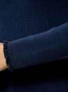 Свитер с декоративной обработкой горловины и рукавов oodji #SECTION_NAME# (синий), 64412190/46039/7900N - вид 5
