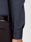 Рубашка базовая extra slim oodji #SECTION_NAME# (синий), 3B110005M/23286N/7900N - вид 5