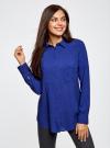 Блузка базовая из вискозы с карманами oodji #SECTION_NAME# (синий), 11400355-4/26346/7500N - вид 2
