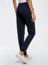 Комплект трикотажных брюк (2 пары) oodji #SECTION_NAME# (разноцветный), 16700030-15T2/46173/19VVN - вид 3