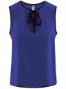 Блузка с контрастной отделкой oodji #SECTION_NAME# (синий), 11411047/42405/7529B - вид 6