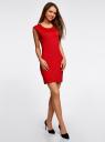 Платье трикотажное с круглым вырезом oodji #SECTION_NAME# (красный), 14008014-6B/46943/4500N - вид 6