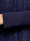 Пальто стеганое с воротником-стойкой oodji для женщины (синий), 28303004/47200/7901N - вид 5