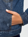 Куртка джинсовая со значками oodji #SECTION_NAME# (синий), 11109031/46654/7900W - вид 5