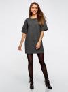 Платье в рубчик свободного кроя oodji #SECTION_NAME# (серый), 14008017/45987/2500M - вид 2
