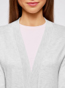 Кардиган без застежки с карманами oodji для женщины (серый), 73212397B/45904/2000M