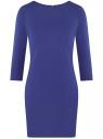 Платье с металлическим декором на плечах oodji для женщины (синий), 14001105-2/18610/7500N