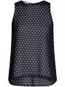 Блузка шифоновая без рукавов oodji #SECTION_NAME# (синий), 11411160/38375/7910D