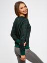Свитшот принтованный с круглым вырезом oodji для женщины (зеленый), 14807021-1/46919/6D29E