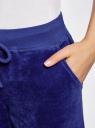 Брюки спортивные на завязках oodji для женщины (синий), 16701052B/47883/7500N
