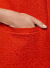 Пальто из фактурной ткани на крючках oodji #SECTION_NAME# (красный), 10103015-1/46409/4500N - вид 5