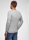 Пуловер базовый с V-образным вырезом oodji для мужчины (серый), 4B212007M-1/34390N/2302M - вид 3