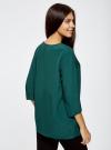 Блузка прямого силуэта с украшением oodji #SECTION_NAME# (зеленый), 21404021/43281/6E00N - вид 3