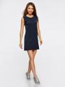 Платье из ткани пике oodji #SECTION_NAME# (синий), 14005074-1/45602/7900N - вид 6