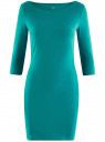 Платье трикотажное базовое oodji #SECTION_NAME# (бирюзовый), 14001071-2B/46148/7300N