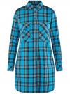 Платье-рубашка с карманами oodji #SECTION_NAME# (бирюзовый), 11911004-2/45252/7329C