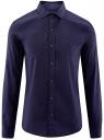 Рубашка принтованная приталенного силуэта oodji #SECTION_NAME# (синий), 3L310124M/39749N/7975D