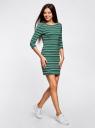 Платье трикотажное в полоску oodji для женщины (зеленый), 14001071-10/46148/6E25S