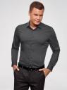 Рубашка базовая приталенная oodji #SECTION_NAME# (серый), 3B140000M/34146N/2501N - вид 2