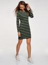 Платье базовое принтованное oodji #SECTION_NAME# (зеленый), 14011038-2B/37809/6629S - вид 6