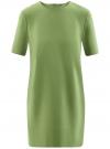 Платье из плотной ткани с молнией на спине oodji #SECTION_NAME# (зеленый), 21910002/42354/6200N