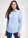 Блузка прямого силуэта с нагрудным карманом oodji #SECTION_NAME# (синий), 11411134-1B/46123/7003N - вид 2