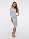 Платье с вырезом-лодочкой (комплект из 2 штук) oodji #SECTION_NAME# (серый), 14017001T2/47420/2000M - вид 6