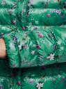 Куртка стеганая с круглым вырезом oodji #SECTION_NAME# (зеленый), 10204040-1B/42257/6D41F - вид 5