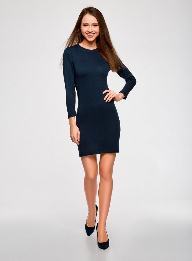 Платье базовое с рукавом 3/4 oodji #SECTION_NAME# (синий), 63912222B/46244/7900N