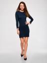 Платье базовое с рукавом 3/4 oodji для женщины (синий), 63912222B/46244/7900N