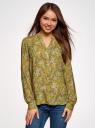 Блузка вискозная прямого силуэта oodji #SECTION_NAME# (зеленый), 21400394-1B/24681/6241F - вид 2