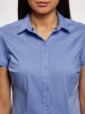 Рубашка хлопковая с коротким рукавом oodji #SECTION_NAME# (синий), 13K01004-1B/14885/7001N - вид 4