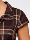 Платье клетчатое с карманами и воротником-хомутом oodji для женщины (коричневый), 11910058-2/37812/3733C - вид 5