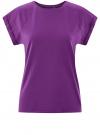 Футболка хлопковая базовая oodji #SECTION_NAME# (фиолетовый), 14707001-4B/46154/8000N