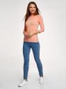 Водолазка хлопковая с рукавом 3/4 oodji для женщины (розовый), 15E11007B/46737N/4300N