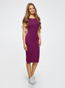 Платье миди с вырезом на спине oodji #SECTION_NAME# (фиолетовый), 24001104-5B/47420/8300N - вид 6