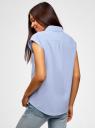 Рубашка хлопковая с нагрудными карманами oodji для женщины (синий), 13L11008/47730/7000N