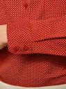Рубашка базовая с нагрудными карманами oodji #SECTION_NAME# (красный), 11403222B/42468/4512D - вид 5