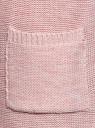 Кардиган удлиненный с карманами oodji #SECTION_NAME# (розовый), 63205246/31347/4010M - вид 5