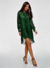 Платье шифоновое с асимметричным низом oodji для женщины (зеленый), 11913032/38375/6B29A - вид 6