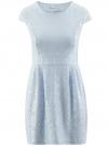 Платье трикотажное кружевное oodji #SECTION_NAME# (синий), 14001154/42644/7000L