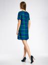 Платье вискозное прямого силуэта oodji для женщины (синий), 11901154/45208/6D75C