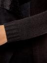 Кардиган с деталями из искусственного меха oodji #SECTION_NAME# (черный), 73205193-1/31328/2900N - вид 5