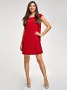 Платье прямого силуэта с глубоким вырезом на спине oodji для женщины (красный), 11905031/46068/4500N