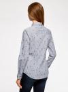 Рубашка приталенная с нагрудными карманами oodji #SECTION_NAME# (серый), 11403222-4/46440/1079S - вид 3