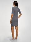 Платье трикотажное с воротником-стойкой oodji #SECTION_NAME# (серый), 14001229-1/47420/2541Z - вид 3