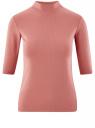 Водолазка трикотажная с рукавом до локтя oodji #SECTION_NAME# (розовый), 15E01002-2/46464/4B00N