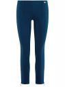 Брюки стретч зауженные oodji для женщины (синий), 11700217-1/46957/7902N